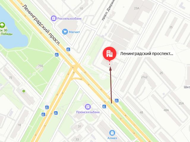 Центр социальных выплат города Ярославля. Дзержинский отдел