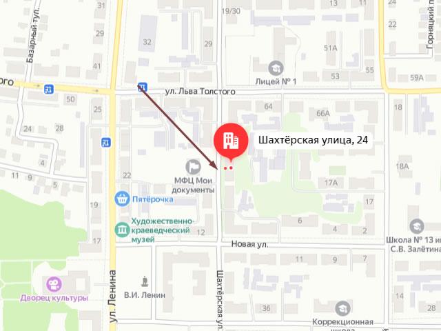 Отдел социальной защиты населения по Щекинскому району