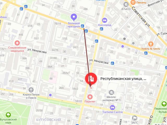 Центр социальных выплат города Ярославля. Кировский отдел