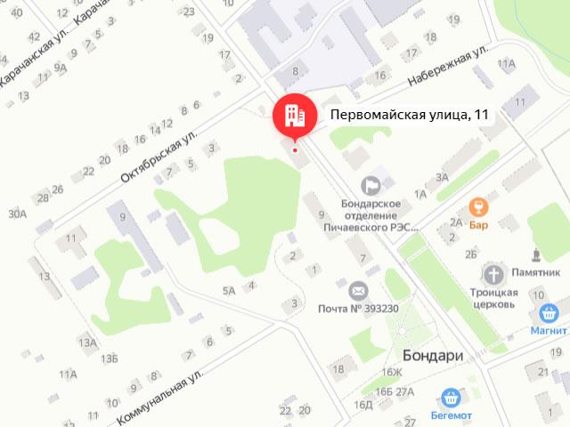Центр социальных услуг для населения Бондарского района