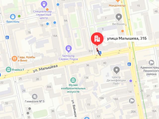 Управление социальной политики Министерства социальной политики Свердловской области № 27 по Ленинскому и Октябрьскому районам Екатеринбурга