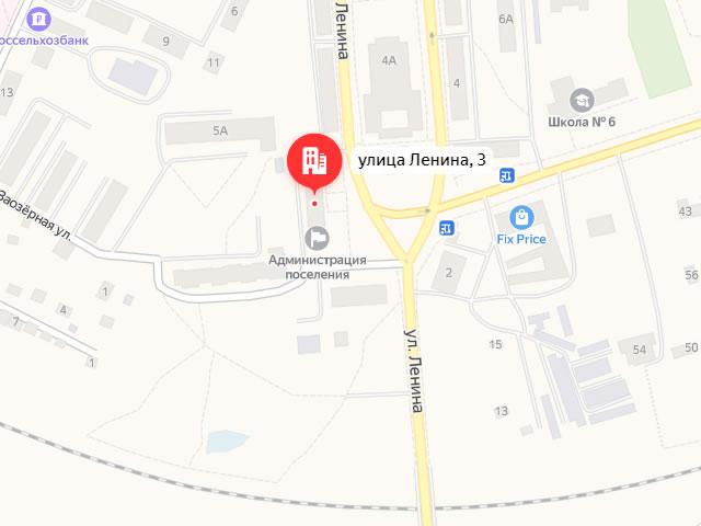 Отдел социальной защиты населения Сафоновского района