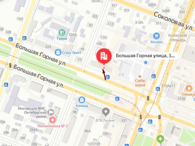 Министерство труда и социальной защиты Саратовской области