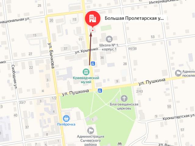 Отдел социальной защиты населения Сычевского района