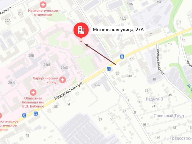 Центр социальной поддержки граждан на ул. Московская, 27А