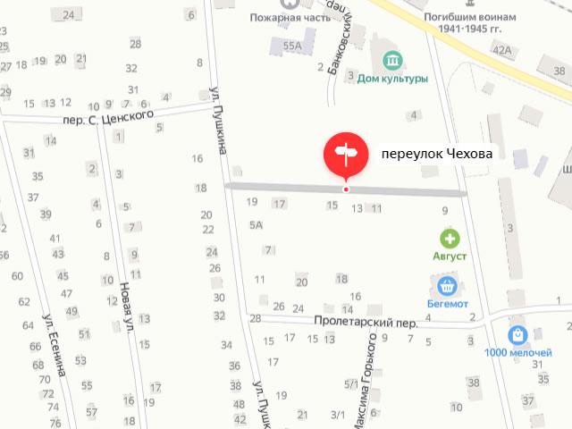 Центр социальных услуг для населения Токаревского района