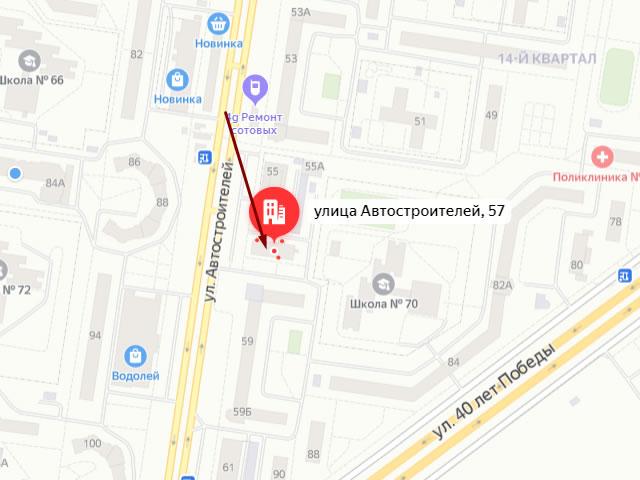 Отделы управления по городскому округу Тольятти, осуществляющие прием населения по вопросам назначения адресной социальной помощи в Автозаводском районе