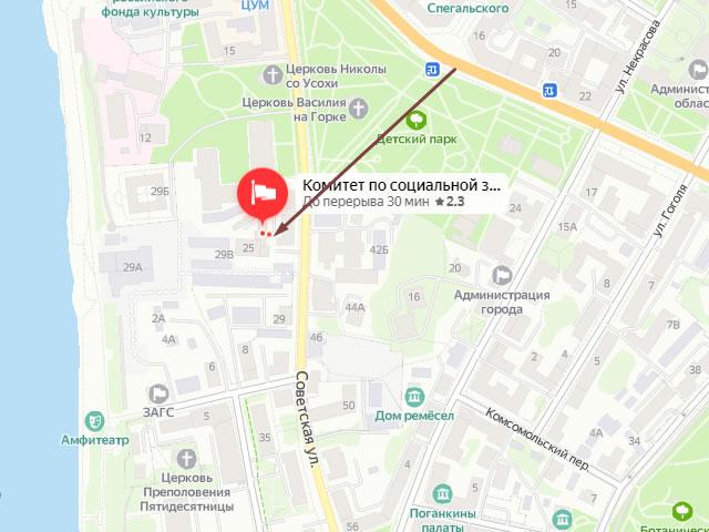 Территориальный отдел г. Пскова Комитета по социальной защите Псковской области