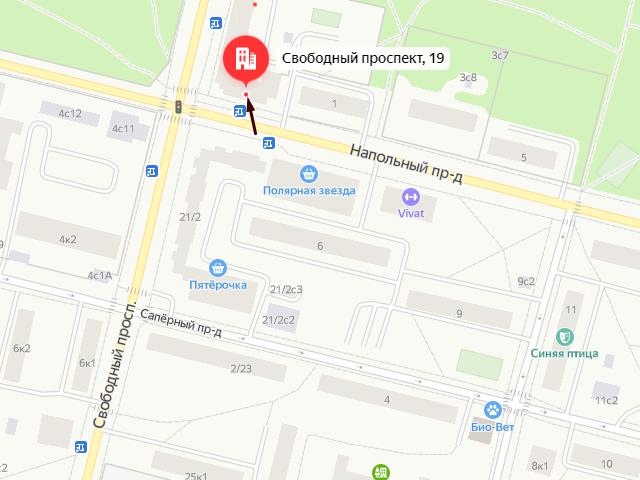 Отдел социальной защиты населения района Ивановское г. Москвы