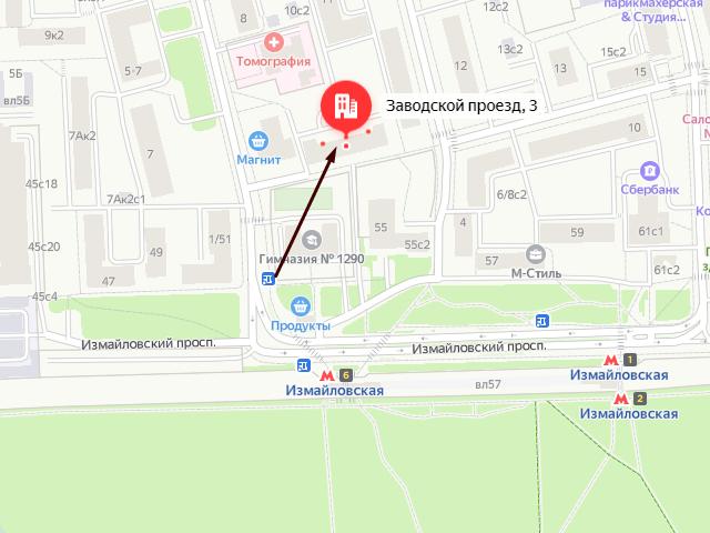 Отдел социальной защиты населения района Измайлово г. Москвы