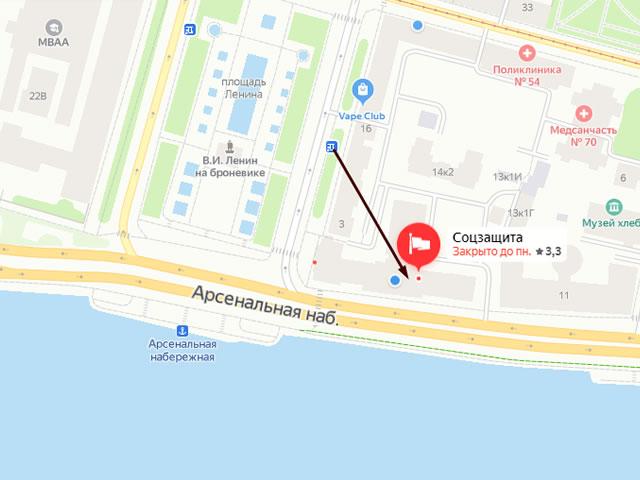 Отдел социальной защиты населения Калининского района Санкт-Петербурга
