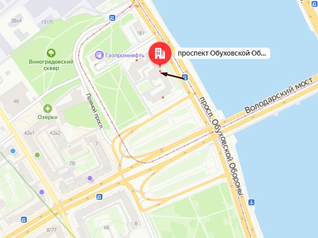 Отдел социальной защиты населения Невского района Санкт-Петербурга