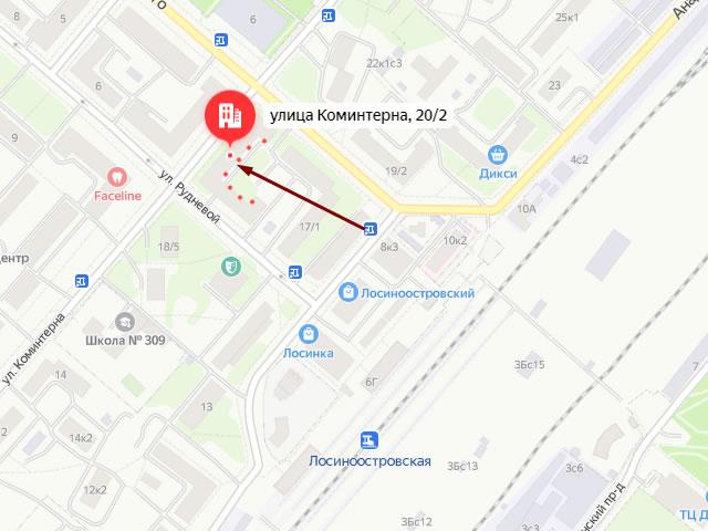 Управление социальной защиты населения Северо-Восточного административного округа г. Москвы