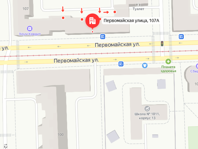 Отдел социальной защиты населения района Восточное Измайлово г. Москвы