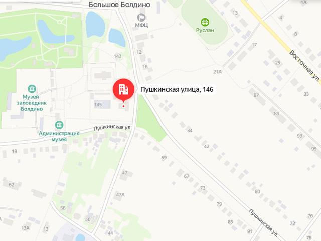 Управление социальной защиты населения Большеболдинского района в с. Большое Болдино на ул. Пушкинская