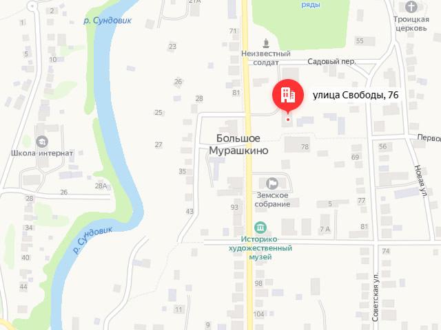 Управление социальной защиты населения Большемурашкинского района в р.п. Большое Мурашкино на ул. Свободы