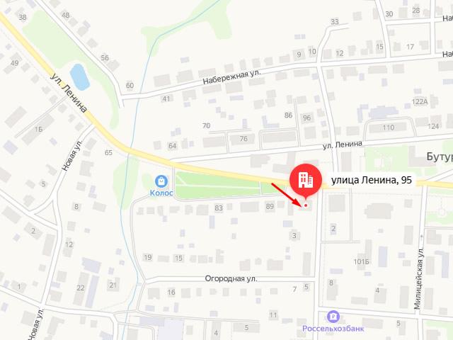 Управление социальной защиты населения Бутурлинского района в р.п. Бутурлино на ул. Ленина