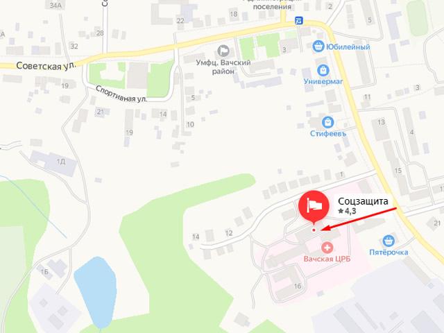 Управление социальной защиты населения Вачского района в р.п. Вача на ул. Больничная