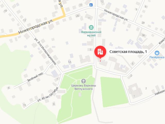 Управление социальной защиты населения Варнавинского района в р.п. Варнавино на Советской площади